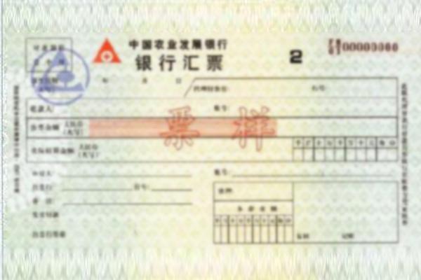 本业务长期办理 ,苏州商业承兑汇票