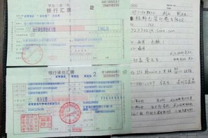 张家港承兑汇票咨询服务公司,高效--安全--值得信赖