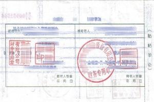规范服务,苏州汇票承兑