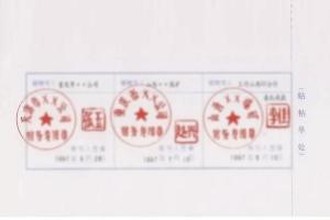 卓越表现,苏州银行承兑汇票咨询服务
