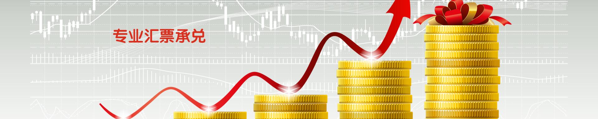苏州森克财务管理有限公司